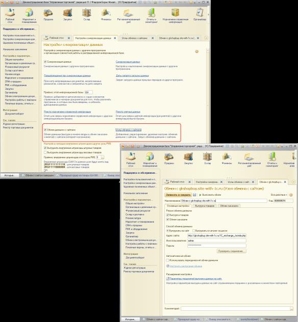 Справочник номенклатуры в 1с 8.2 розница